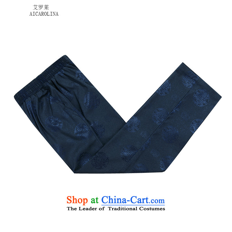 Hiv Rollet Men long-sleeved millennium thick cotton kit autumn and winter new products in Chinese tunic collar older Tang Dynasty Package dark blue packaged聽XL, HIV (AICAROLINA ROLLET) , , , shopping on the Internet