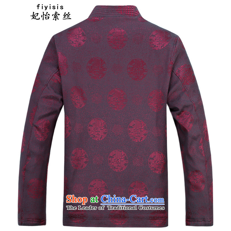 Princess Selina Chow (fiyisis autumn in New older men Tang Gown long sleeve jacket coat Chinese collar larger national costumes father replacing bourdeaux kit shirt plus聽175 Princess pants Selina Chow (fiyisis) , , , shopping on the Internet
