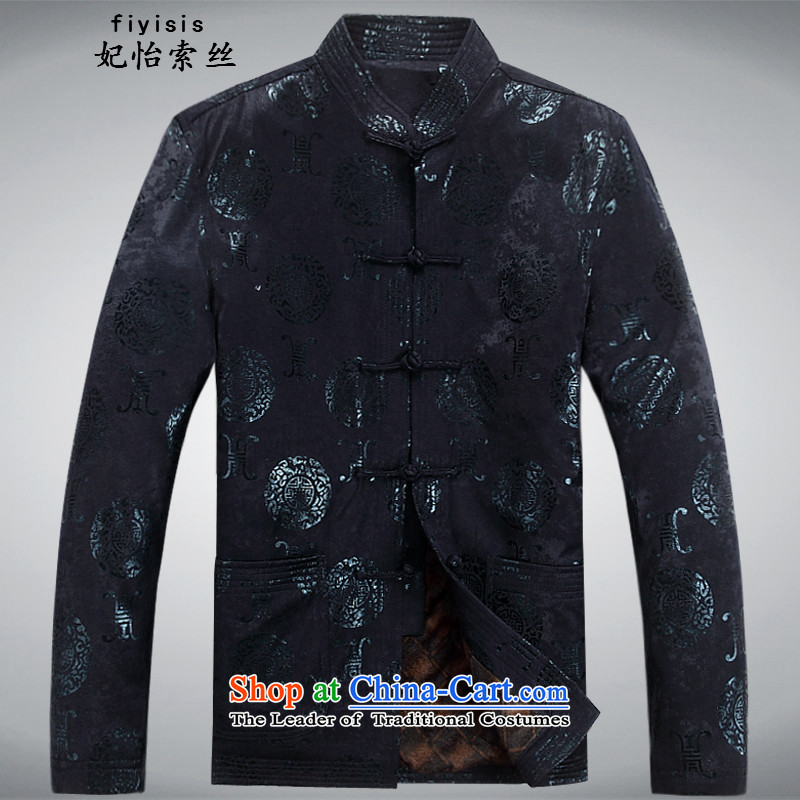 Princess Selina Chow (fiyisis). Older men fall and winter long-sleeved Tang Dynasty Chinese thickened the lint-free large padded coats jacket grandpa cotton coat 07 plus lint-free, dark blue?170/M