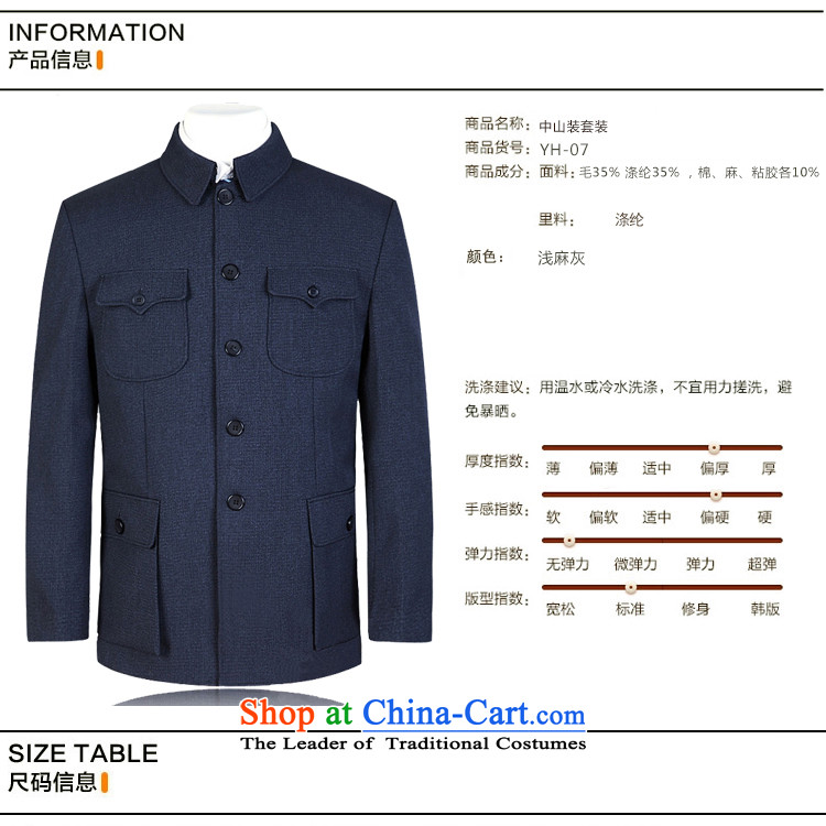 The Emperor smiled in older Chinese tunic suit male fourth quarter jacket plus extra thick uniform attire, lint-free light gray, lint-free cloth, Ma Tei 72 pictures, prices, brand platters! The elections are supplied in the national character of distribution, so action, buy now enjoy more preferential! As soon as possible.