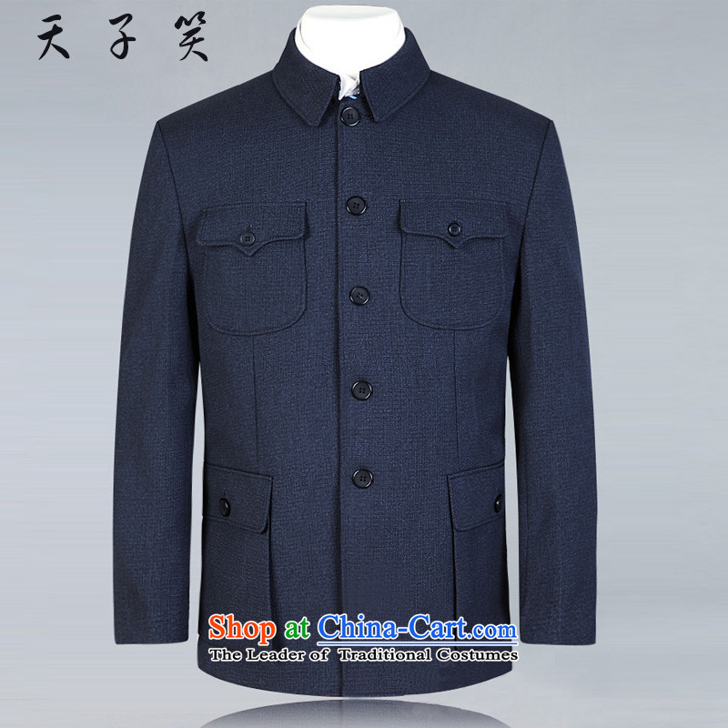 The Emperor smiled in older Chinese tunic suit male fourth quarter jacket plus extra thick uniform attire, lint-free light gray, lint-free cloth, Ma Tei 72