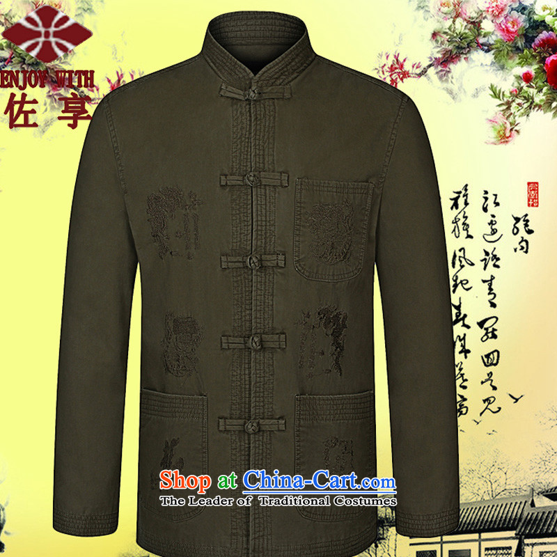 Enjoy great jacket men fall on the elderly in the Tang Dynasty Men's Mock-Neck Sau San cotton embroidery breathability and comfort from ironing jacket father casual shirt large khaki coat�5 recommendations about 1.76m 160_