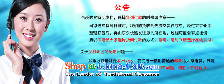 Enjoy great new spring and autumn stamp Tang dynasty Mock-neck elderly men who decorated in cotton shirt ironing dad load from breathability and comfort for larger jacket China wind retro Tang dynasty wine red185 recommendations about 1.76m 160) Picture, prices, brand platters! The elections are supplied in the national character of distribution, so action, buy now enjoy more preferential! As soon as possible.