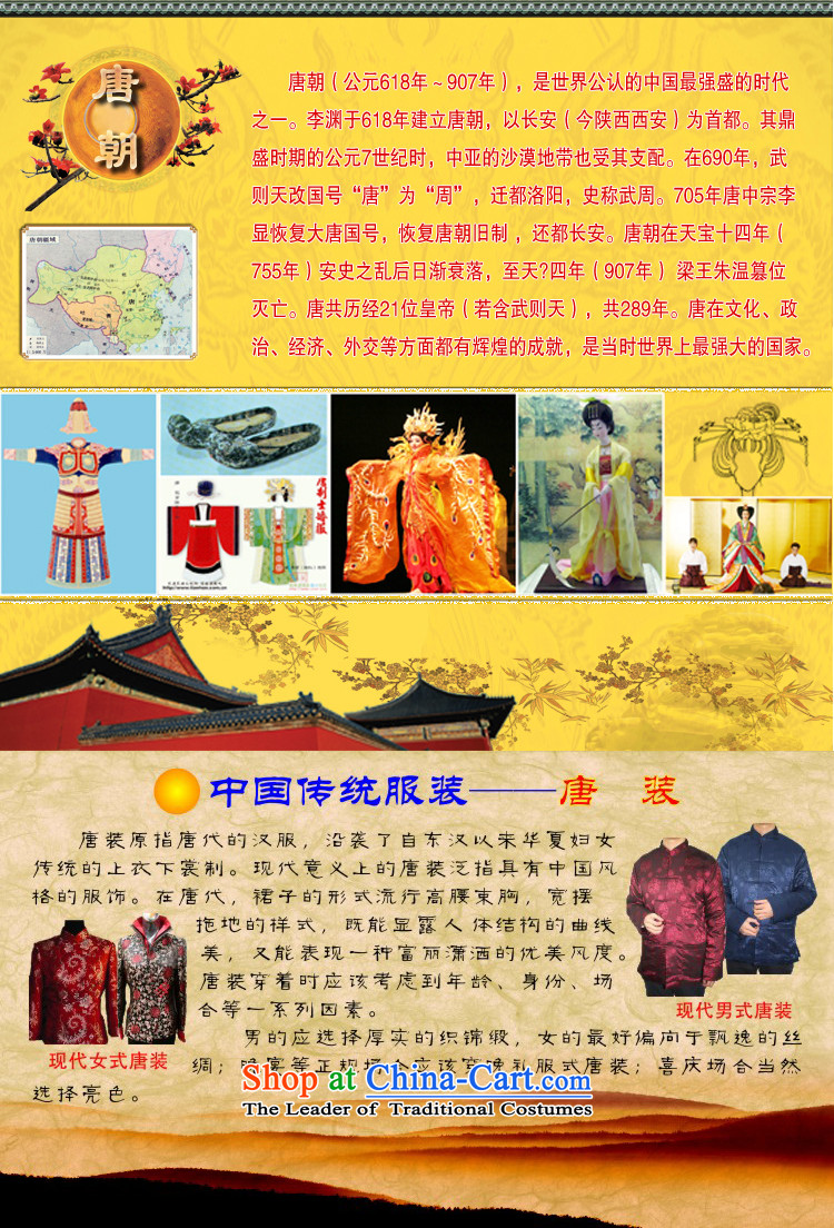 Enjoy great new spring and autumn stamp Tang dynasty Mock-neck elderly men who decorated in cotton shirt ironing dad load from breathability and comfort for larger jacket China wind retro Tang dynasty wine red聽185 recommendations about 1.76m 160) Picture, prices, brand platters! The elections are supplied in the national character of distribution, so action, buy now enjoy more preferential! As soon as possible.