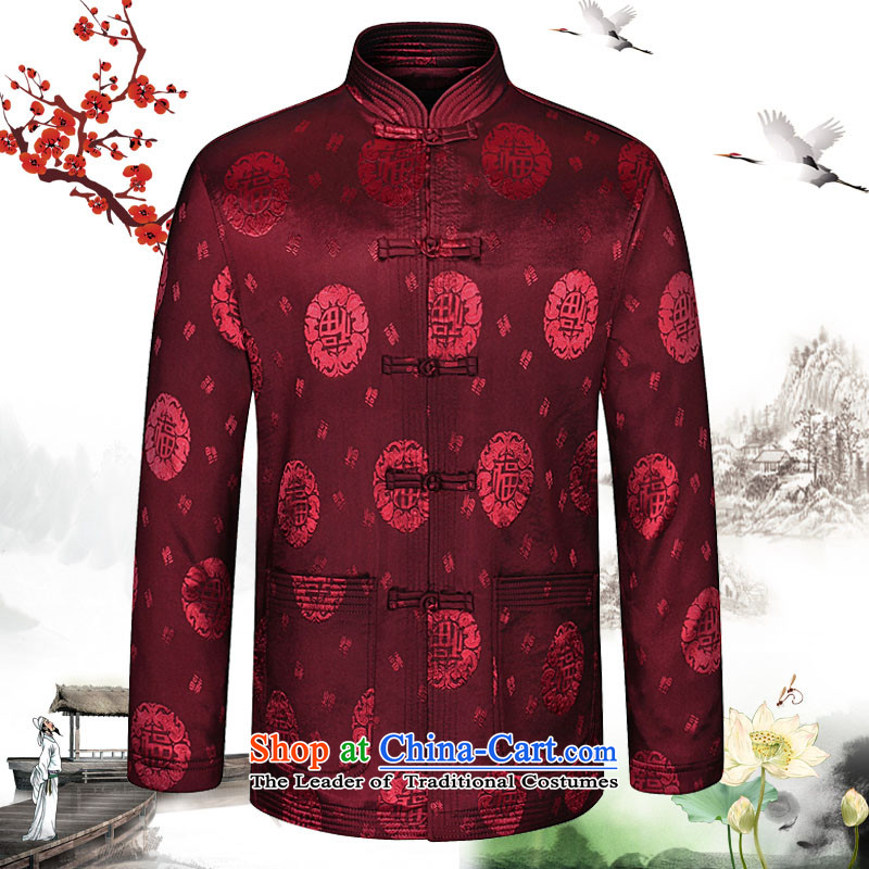 Enjoy great new spring and autumn stamp Tang dynasty Mock-neck elderly men who decorated in cotton shirt ironing dad load from breathability and comfort for larger jacket China wind retro Tang dynasty wine red?185 recommendations about 1.76m 160)