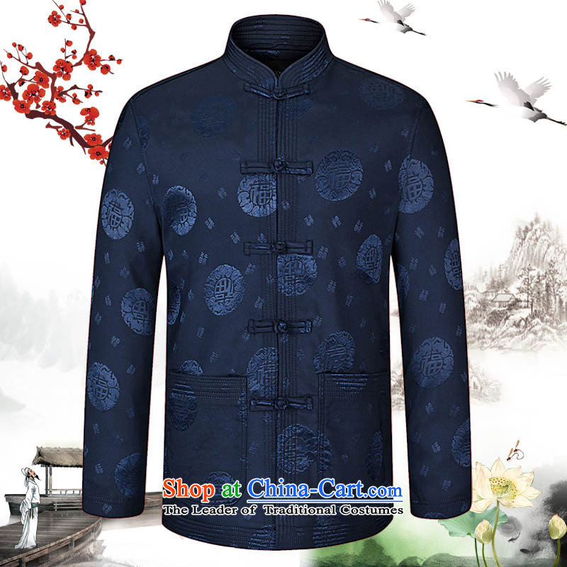 Enjoy great new spring and autumn stamp Tang dynasty Mock-neck elderly men who decorated in cotton shirt ironing dad load from breathability and comfort for larger jacket China wind retro Tang dynasty wine red聽185 recommendations about 1.76m 160), enjoy g