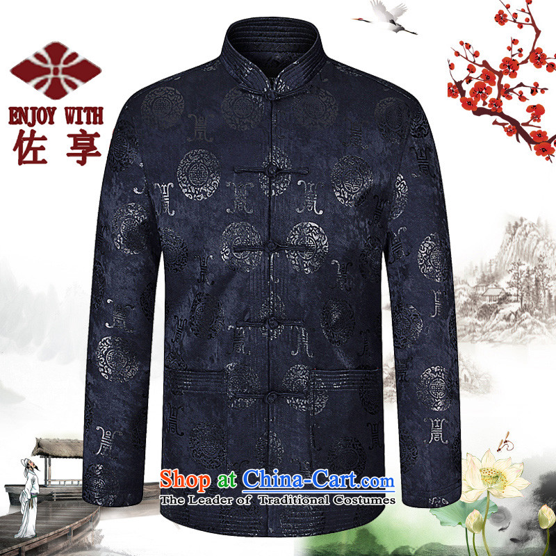 Enjoy great spring and autumn new) older boys father replacing collar cotton stamp Tang dynasty business and leisure suit male jacket retro Sau San xl blue jacket coat�190( Recommendations 1.8 M 175 around 922.747)