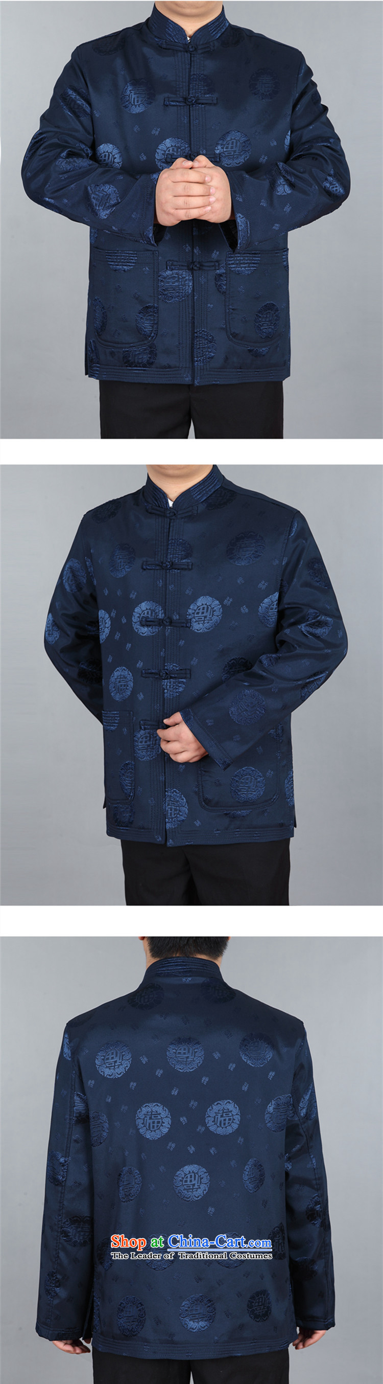 Princess Selina Chow (fiyisis) Tang Jacket coat men fall inside China wind men Tang dynasty long-sleeved shirt with father Han-national men red聽 175 pictures jacket, prices, brand platters! The elections are supplied in the national character of distribution, so action, buy now enjoy more preferential! As soon as possible.