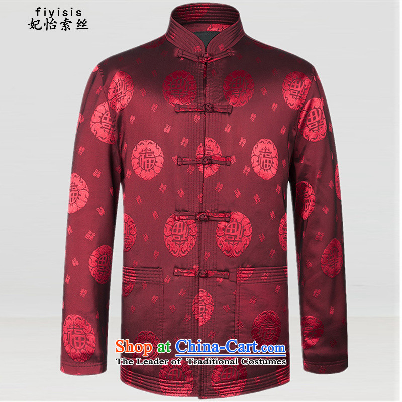 Princess Selina Chow (fiyisis) Tang Jacket coat men fall inside China wind men Tang dynasty long-sleeved shirt with father Han-national red jacket and  175