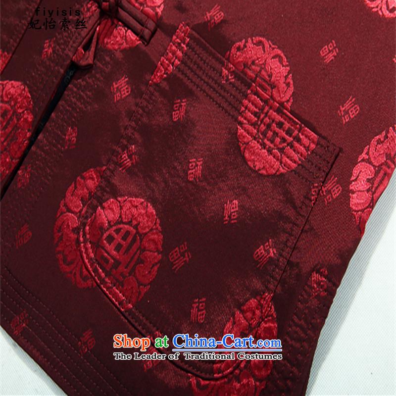 Princess Selina Chow (fiyisis) Tang Jacket coat men fall inside China wind men Tang dynasty long-sleeved shirt with father Han-national men red聽 175, princess jacket Selina Chow (fiyisis) , , , shopping on the Internet