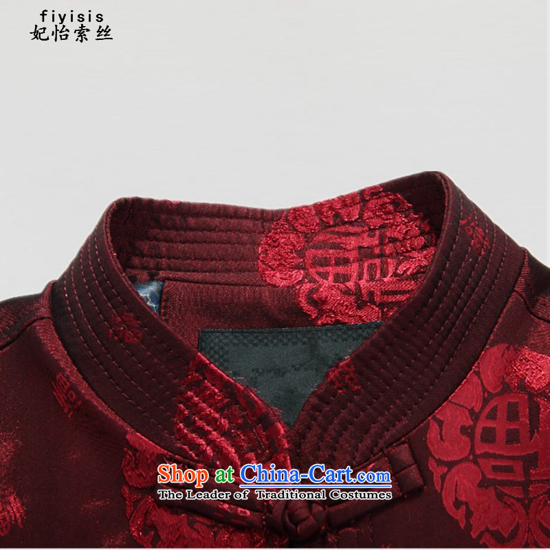 Princess Selina Chow (fiyisis) Tang Jacket coat men fall inside China wind men Tang dynasty long-sleeved shirt with father Han-national men red聽 175, princess jacket Selina Chow (fiyisis) , , , shopping on the Internet