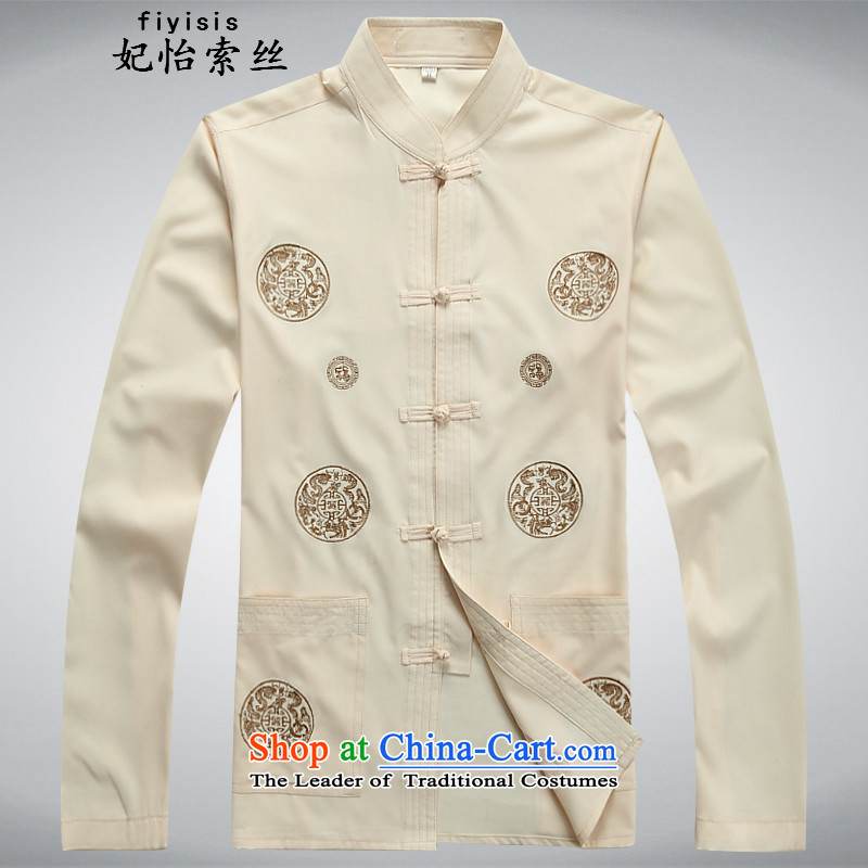 Princess Selina Chow in?2015 new men upscale short-sleeved Tang Dynasty Package for older peoples Han-summer Chinese Chinese tunic linen coat male and beige jacket?170_M