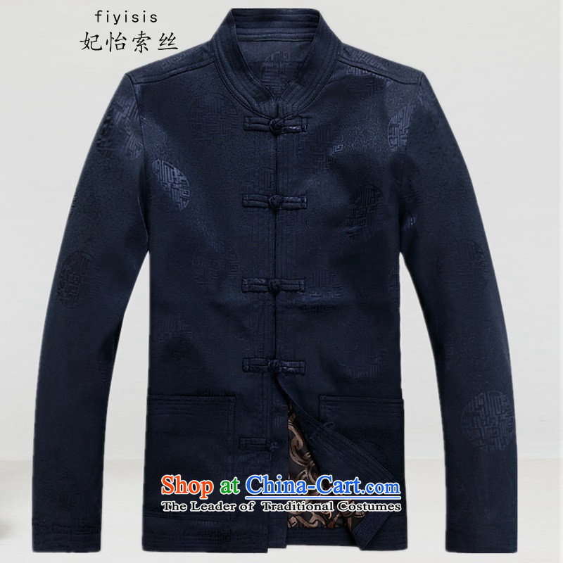 In Spring and Autumn Princess Selina Chow replacing men Tang jacket from older men's Mock-neck celebrating the birthday Chun combines national Chinese Jacket Blue?175