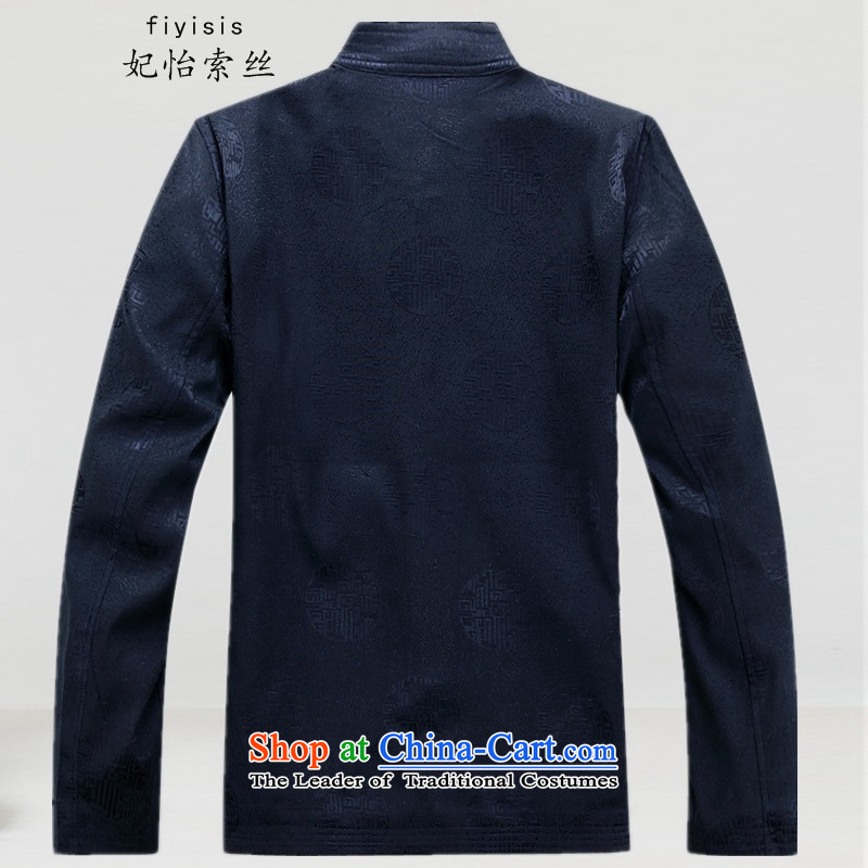 In Spring and Autumn Princess Selina Chow replacing men Tang jacket from older men's Mock-neck celebrating the birthday Chun combines national Chinese jacket blue聽175 Princess Selina Chow (fiyisis) , , , shopping on the Internet