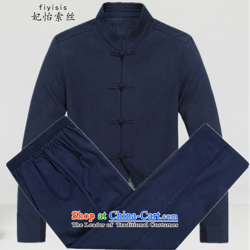 Princess Selina Chow in Tang jacket and replace men in the Spring and Autumn Period and the Tang dynasty older men and long-sleeved shirt and blue jacket large Chinese tunic kit plus?185 Pants Shirts