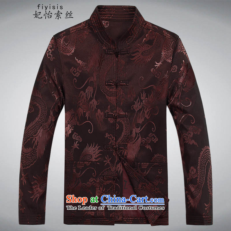 In the winter Princess Selina Chow new middle-aged men's jackets Tang thick cotton coat warm celebration for the elderly shirt jacket jacket color kit shirt lady plus聽175 Princess pants Selina Chow (fiyisis) , , , shopping on the Internet