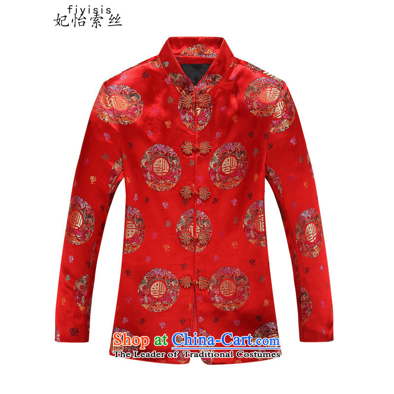 Princess Selina Chow (fiyisis). older couples Tang dynasty autumn jacket men and women serving national long-sleeved wedding celebration for the life of the golden marriage dress jacket women?170