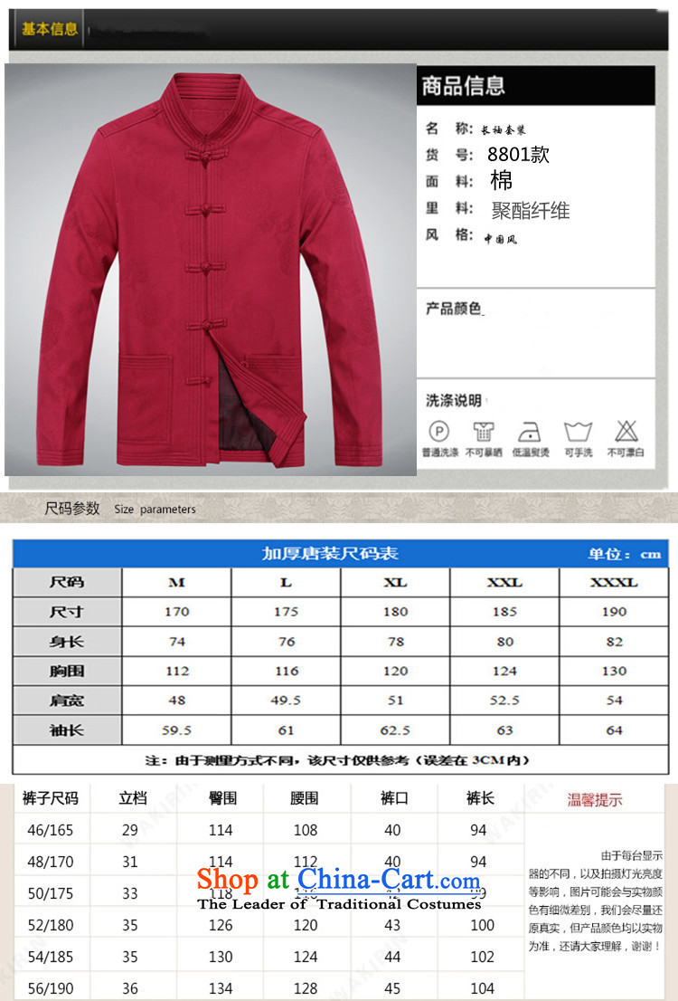 Top Luxury older short-sleeved Tang Dynasty Package Men's Mock-Neck Shirt short-sleeved tray clip relaxd large male Pants Shirts China wind of ethnic costumes to xl聽88020 Red Kit聽XXL/185 picture, prices, brand platters! The elections are supplied in the national character of distribution, so action, buy now enjoy more preferential! As soon as possible.