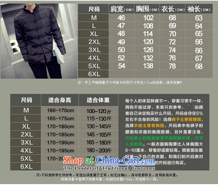 8Vpro Forest (breesonly) Tang Dynasty Chinese tunic autumn and winter collar robe men code Sau San feather cotton swab to male COAT6608Navy2XL Photo, prices, brand platters! The elections are supplied in the national character of distribution, so action, buy now enjoy more preferential! As soon as possible.