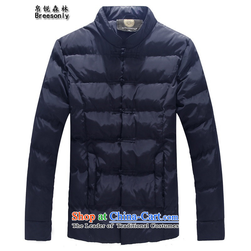 8Vpro Forest (breesonly) Tang Dynasty Chinese tunic autumn and winter collar robe men code Sau San feather cotton swab to male COAT 6608 Navy 2XL