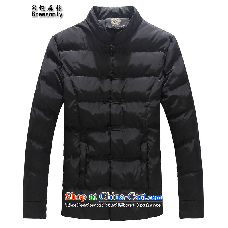 8Vpro Forest (breesonly) Tang Dynasty Chinese tunic autumn and winter collar robe men code Sau San feather cotton swab to male COAT聽6608聽Navy聽2XL, silk vpro forest (breesonly) , , , shopping on the Internet