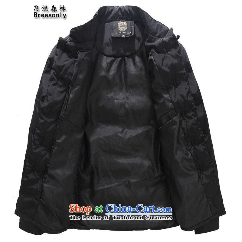 8Vpro Forest (breesonly) Tang Dynasty Chinese tunic autumn and winter collar robe men code Sau San feather cotton swab to male COAT6608Navy2XL, silk vpro forest (breesonly) , , , shopping on the Internet