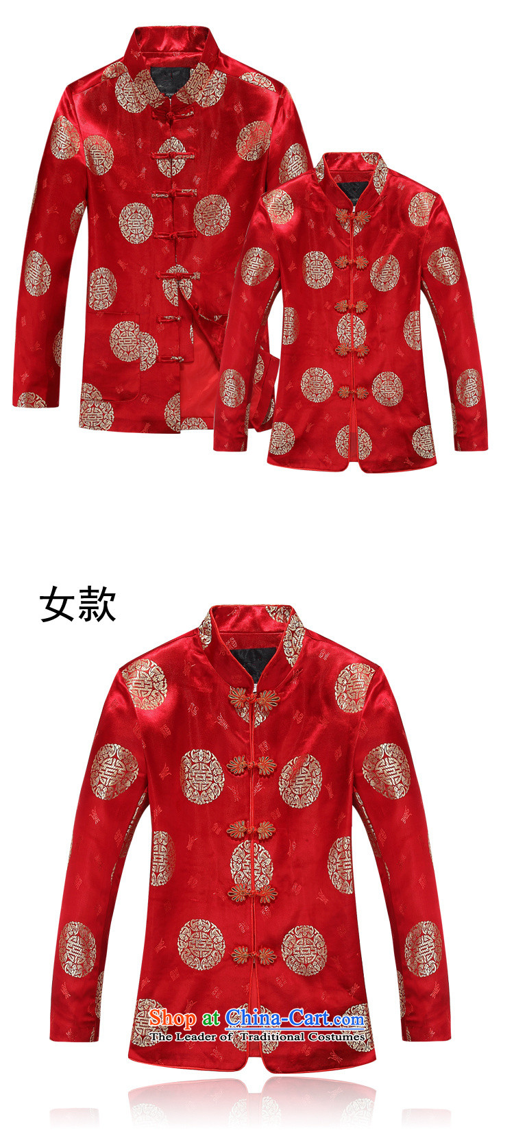 Top Luxury 2015 men's blouses loose version Tang collar up wedding dresses detained Han-chun of red jacket from older Tang Tang dynasty women clothes women 170 pictures, prices, brand platters! The elections are supplied in the national character of distribution, so action, buy now enjoy more preferential! As soon as possible.