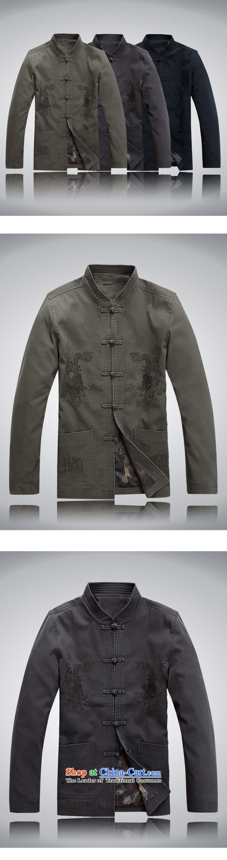 Top Luxury autumn and winter, Tang Dynasty Men long-sleeved shirt father installed life jackets for older version relaxd gift basket men national costumes Chinese male green) jacket聽180 pictures, prices, brand platters! The elections are supplied in the national character of distribution, so action, buy now enjoy more preferential! As soon as possible.