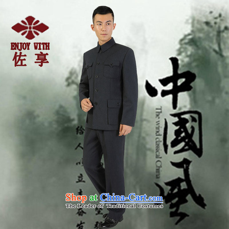 Enjoy great spring and autumn_ elderly men who decorated Chinese tunic men temperament graphics package atmospheric father casual jacket teachers uniforms shirts Chinese plus large gray trousers jacket?1.73 m 138 recommendations 175_74_ around 922.747_