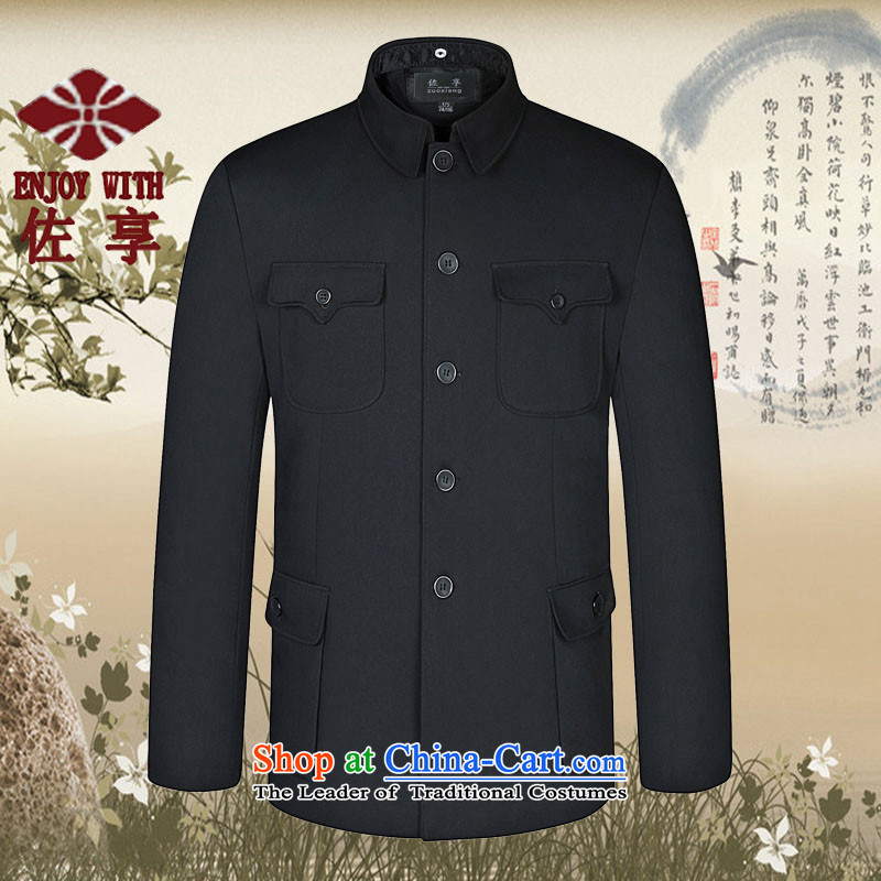 Enjoy great in older men lapel Sau San Chinese tunic quality shirts leisure wild male older persons serving jacket father Father Zhongshan replace spring and autumn) XL jacket is hidden deep cyan?175/74( recommendations 1.73 meters around 922.747 138)