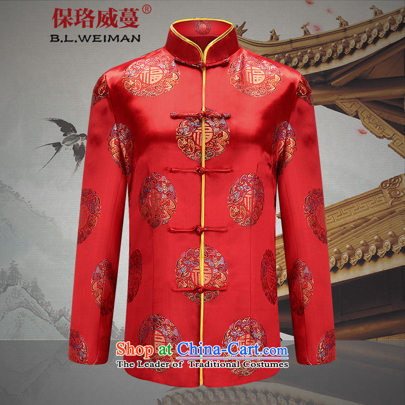 The Lhoba nationality Wei Overgrown Tomb in spring and autumn post 2015 New year red couples Tang dynasty men of older persons in the Chinese clothing jacket festive red _female_ 190