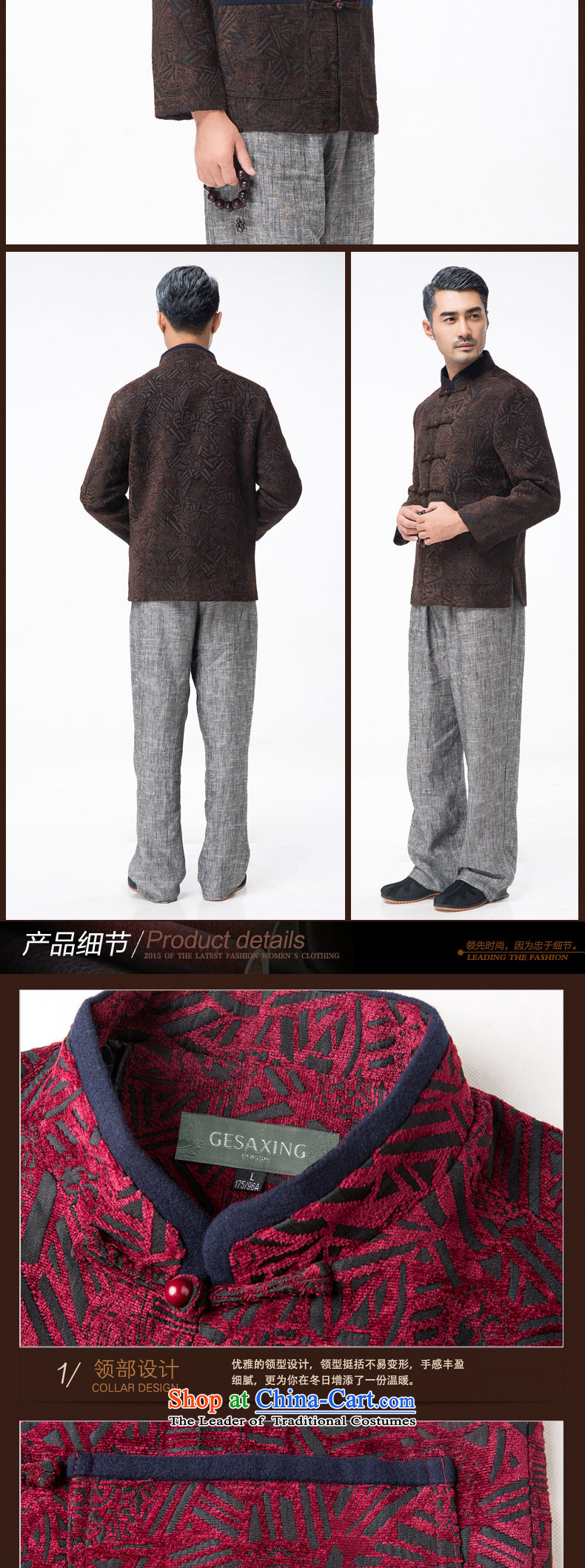 Thre line autumn and winter and new men in older satin stamp Tang dynasty democratic wind Men's Mock-Neck manual disk Chinese Tie Tang jackets F770 wine red L/175 picture, prices, brand platters! The elections are supplied in the national character of distribution, so action, buy now enjoy more preferential! As soon as possible.