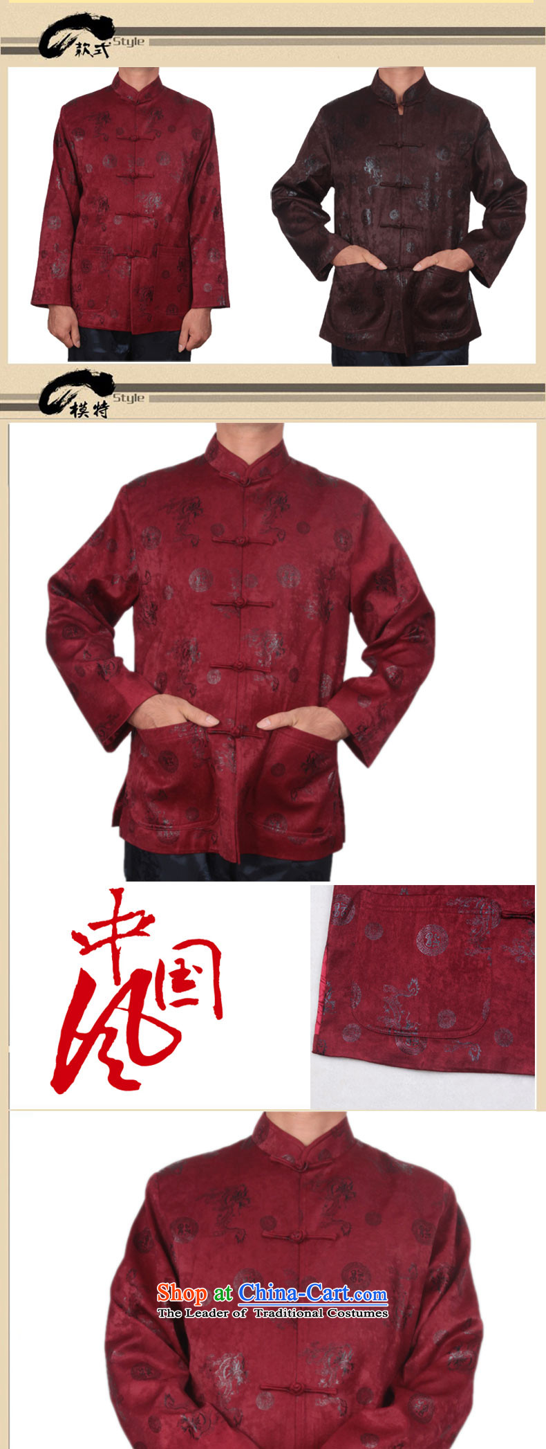Thre line autumn and winter and new men satin foron pattern Tang dynasty democratic wind Men's Mock-Neck Stamp Tang jackets in older disk Tang dynasty F1225 detained brown聽XXL/185 picture, prices, brand platters! The elections are supplied in the national character of distribution, so action, buy now enjoy more preferential! As soon as possible.