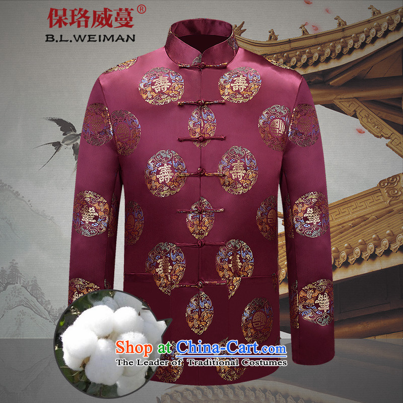 The Lhoba nationality Wei Mephidross Warranty China wind autumn and winter, couples with Tang dynasty women and men by older persons life marriage ceremony with a birthday party Chinese clothing men (cotton) 180/XL warm