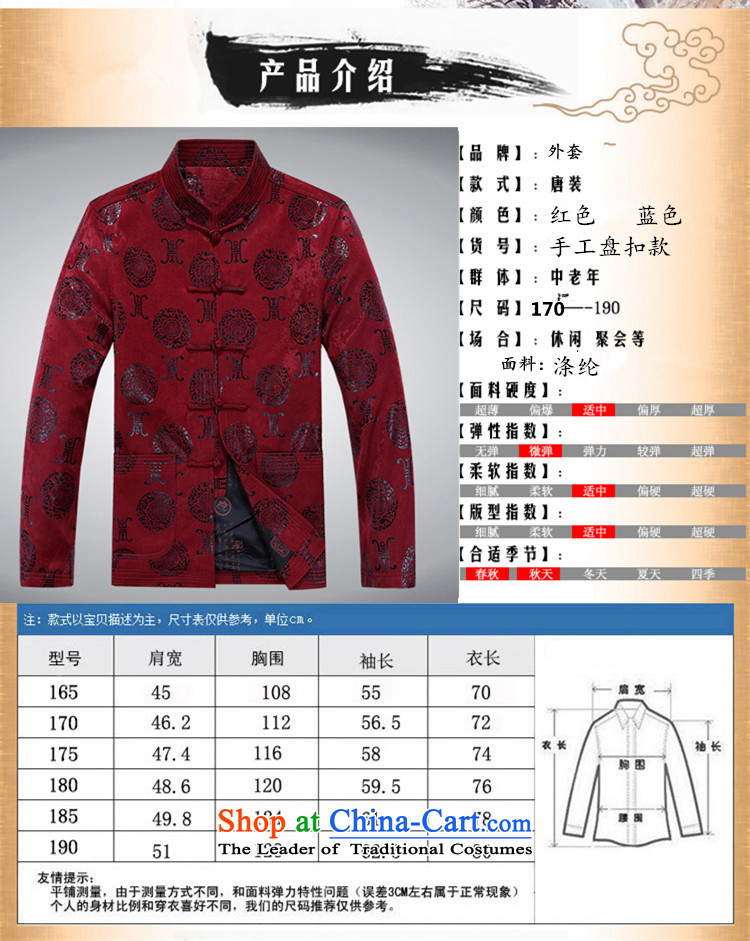 Top Luxury autumn and winter, Tang blouses loose collar tray snap Edition Men's Jackets in older men Tang jacket dad installed life jackets add lint-free, grandpa blue聽XXXL/190 picture, prices, brand platters! The elections are supplied in the national character of distribution, so action, buy now enjoy more preferential! As soon as possible.