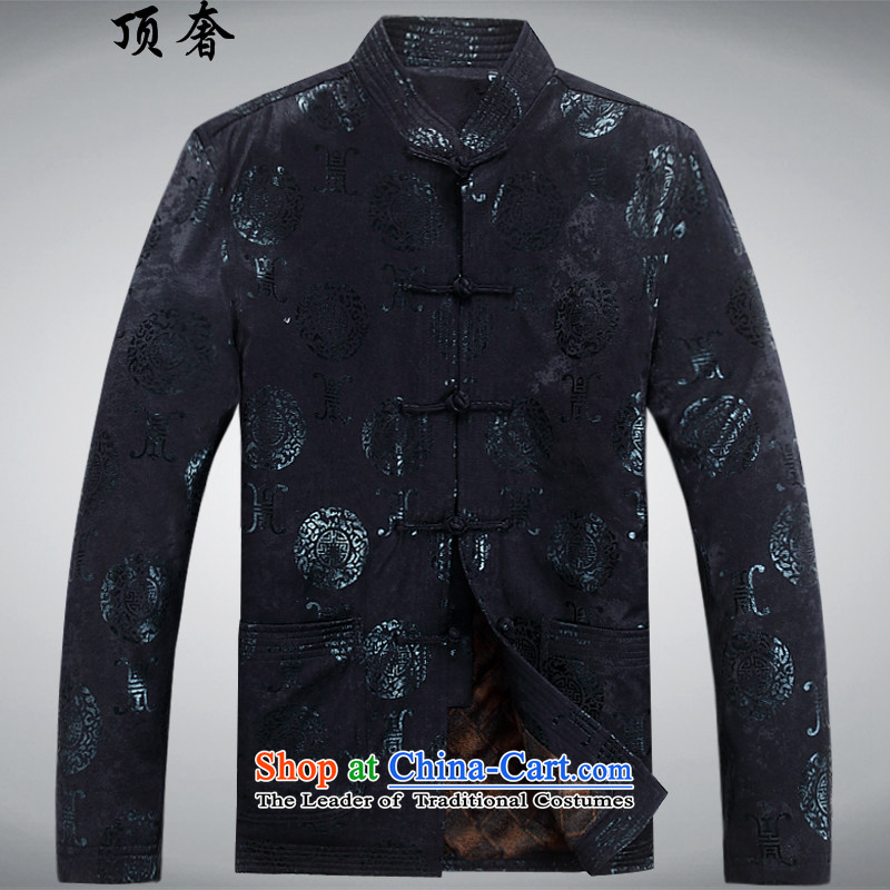 Top Luxury autumn and winter, Tang blouses loose collar tray snap Edition Men's Jackets in older men Tang jacket dad installed life jackets grandpa add lint-free, BLUE聽XXXL_190