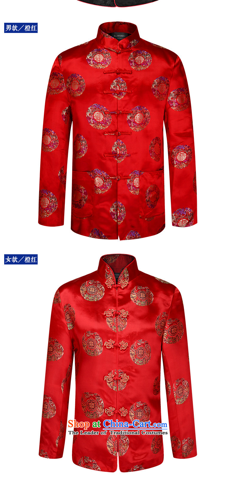 The Lhoba nationality Wei Overgrown Tomb in warranty older couples Tang Dynasty Package elderly men's birthday Golden Chinese clothing jacket autumn autumn聽(female) with 01 plus cotton), prices, pictures 180/XL brand platters! The elections are supplied in the national character of distribution, so action, buy now enjoy more preferential! As soon as possible.