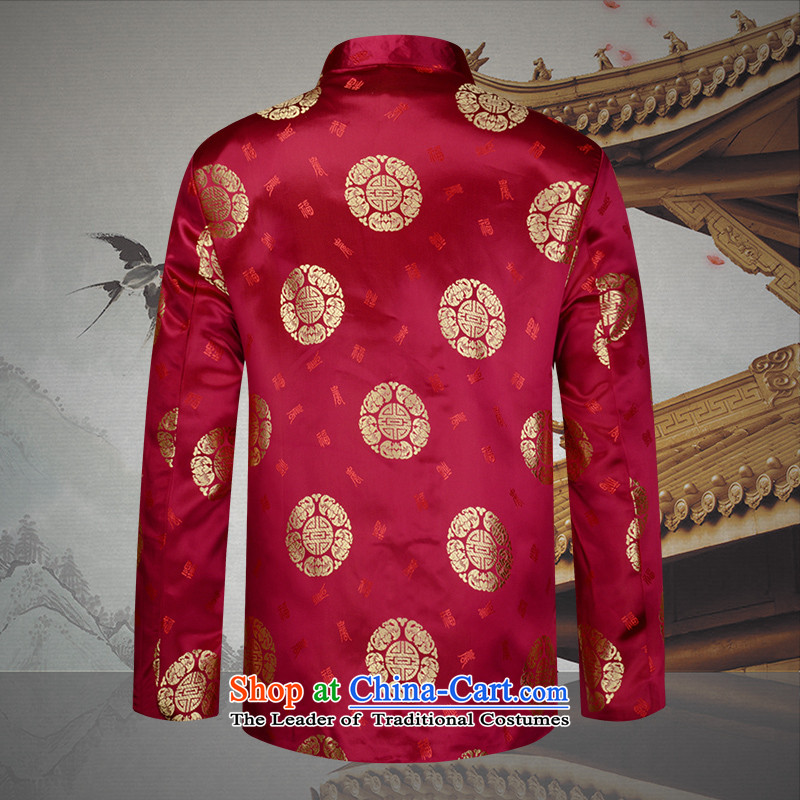 The Lhoba nationality Wei Overgrown Tomb in warranty older couples Tang Dynasty Package elderly men's birthday Golden Chinese clothing jacket autumn autumn聽(female) with 01 plus cotton) warranty, Judy Wei Mephidross 180/XL, (B.L.WEIMAN) , , , shopping on