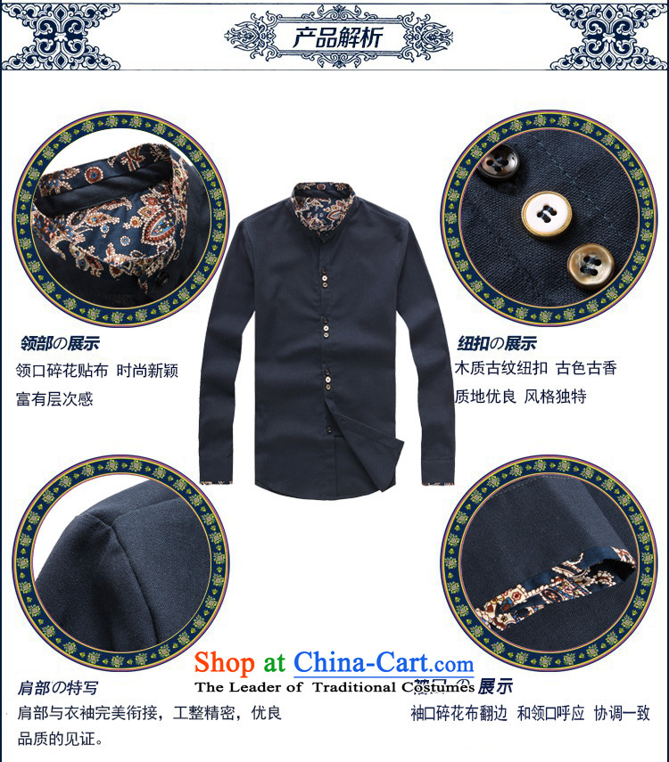 8Vpro Forest (breesonly) national costumes and cotton linen autumn boxed long-sleeved shirt of male large retro Mock-Neck Shirt male聽CX35聽white聽5XL picture, prices, brand platters! The elections are supplied in the national character of distribution, so action, buy now enjoy more preferential! As soon as possible.