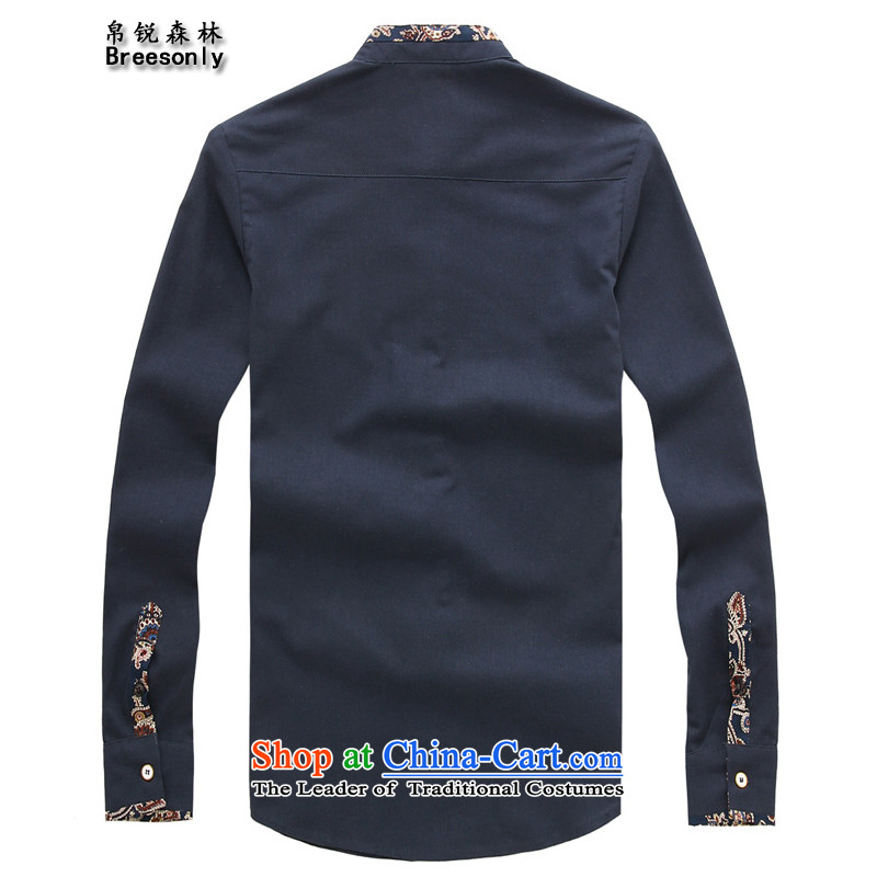 8Vpro Forest (breesonly) national costumes and cotton linen autumn boxed long-sleeved shirt of male large retro Mock-Neck Shirt聽CX35聽聽5XL, white silk male vpro forest (breesonly) , , , shopping on the Internet