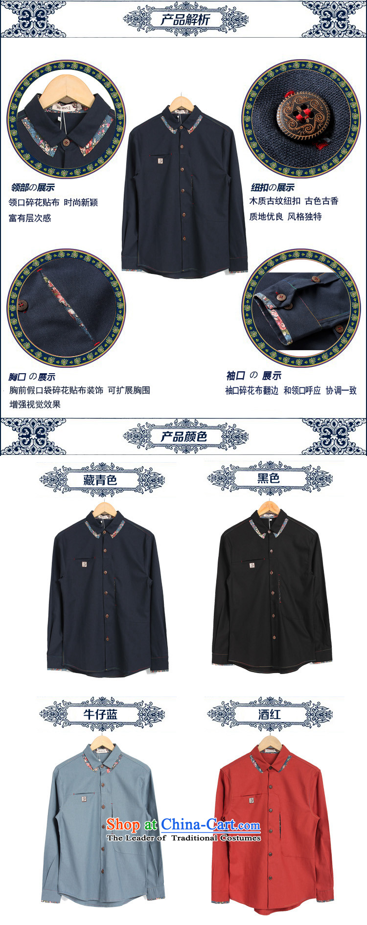 The blue Kai (GELANKAI) ethnic costumes larger fall of long-sleeved shirt men date of retro shirt men聽 C901聽RED聽L picture, prices, brand platters! The elections are supplied in the national character of distribution, so action, buy now enjoy more preferential! As soon as possible.