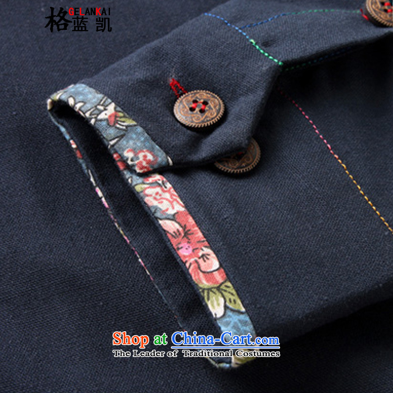 The blue Kai (GELANKAI) ethnic costumes larger fall of long-sleeved shirt men date of retro shirts and聽red聽, L, of blue C901 Kai (GELANKAI) , , , shopping on the Internet