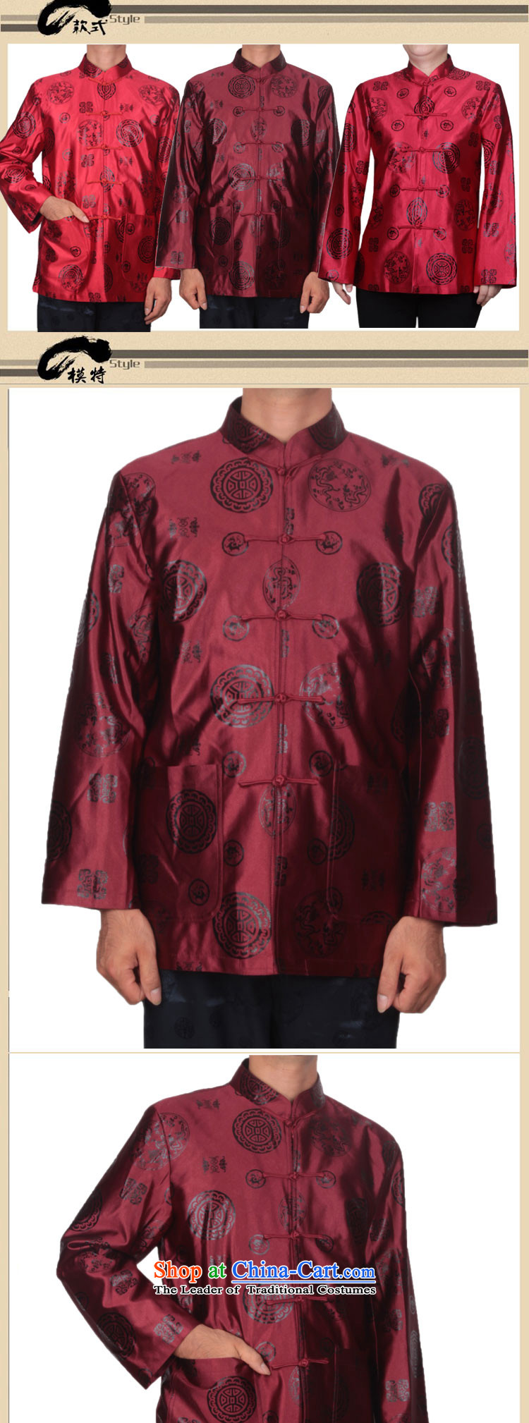 Bosnia and older women and men in line thre couples, Tang jackets national wind round dragon in older birthday too life jackets聽F1502 banquet Tang bourdeaux) Men聽XXXL/190 picture, prices, brand platters! The elections are supplied in the national character of distribution, so action, buy now enjoy more preferential! As soon as possible.