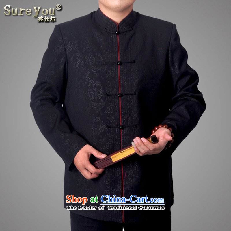 Mr Rafael Hui-ying's New Man Tang jackets spring long-sleeved shirt collar male China wind Chinese elderly in the national costumes holiday gifts black 158616 185