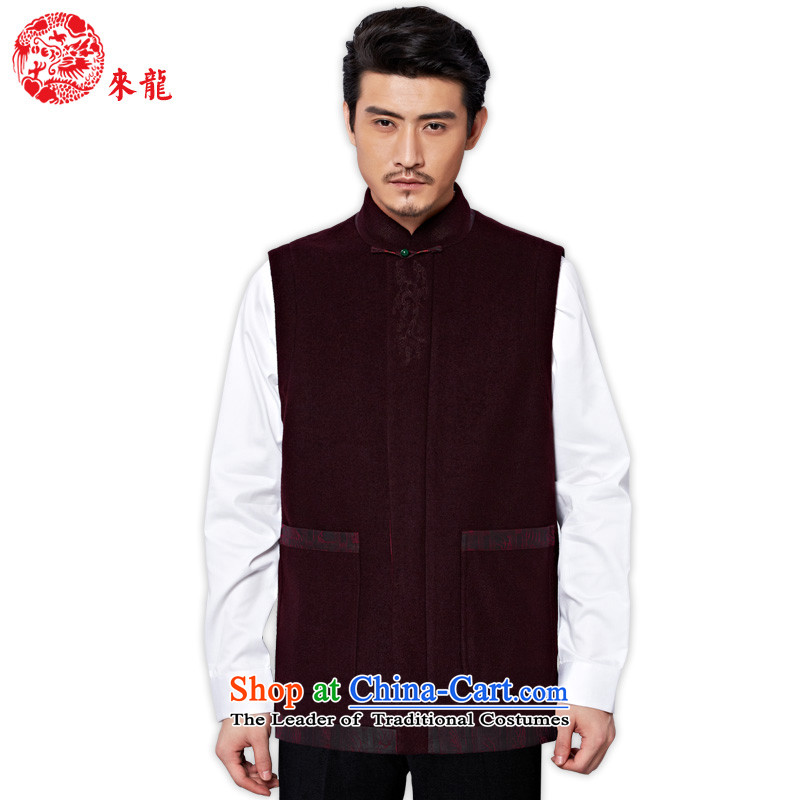 To Tang Dynasty Dragon聽2015 autumn and winter New China wind men wool disc folder of the detained聽15560聽wine red wine red聽44