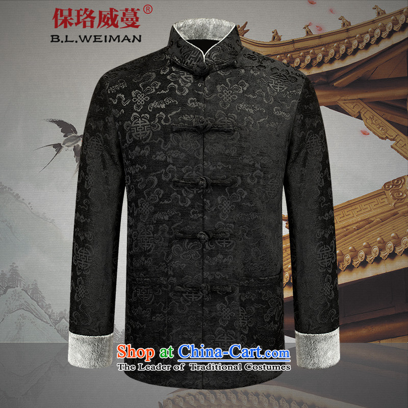 The Lhoba nationality Wei Mephidross warranty in spring and autumn 2015 Tang dynasty of older persons have been male Soo Banquet Chinese dress jacket classic black?190_XXXL Ascendant