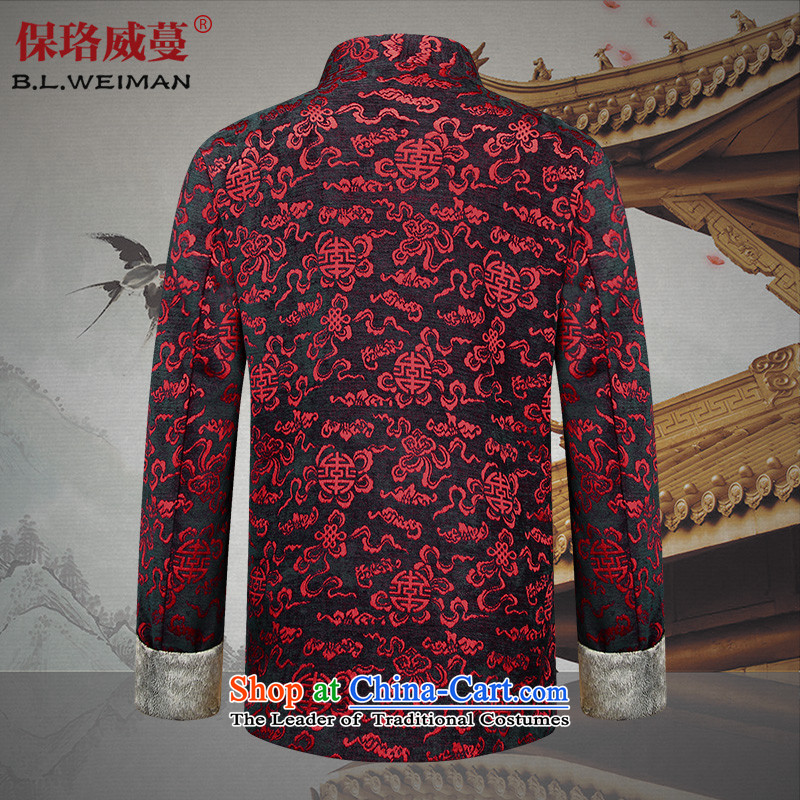 The Lhoba nationality Wei Mephidross warranty in spring and autumn 2015 Tang dynasty of older persons have been male Soo Banquet Chinese dress jacket classic black聽190/XXXL, ascendant of the Lhoba nationality Wei Overgrown Tomb (UNPROFOR) has been pressed