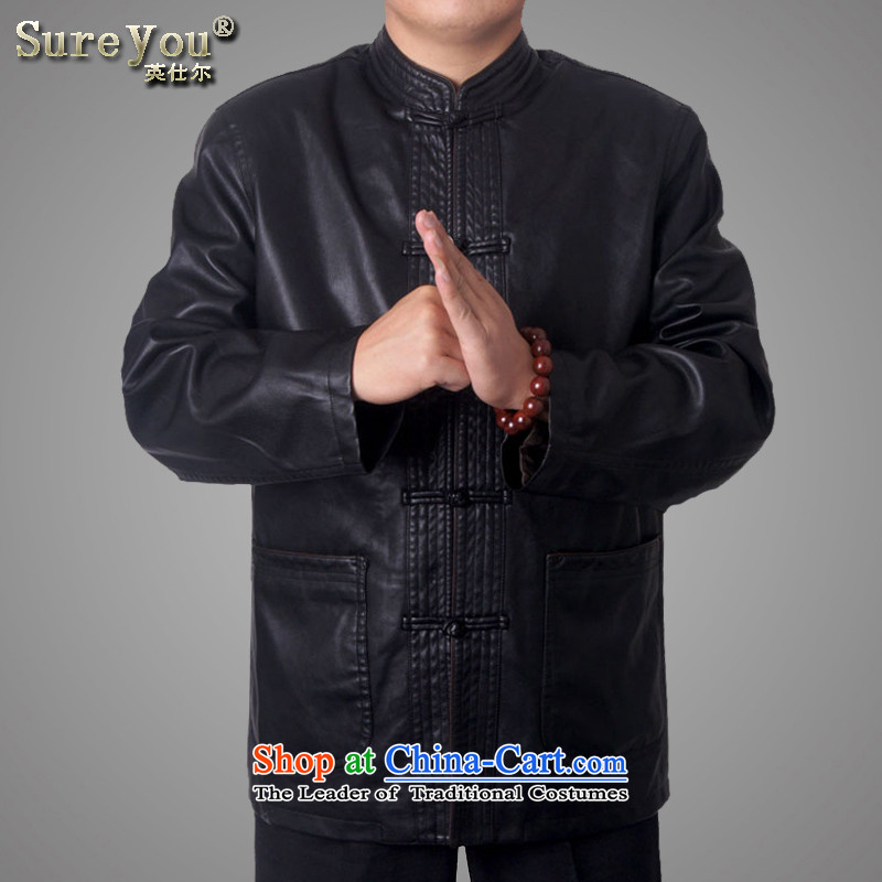 Mr Rafael Hui-ying's New Man Tang jackets spring long-sleeved shirt collar male China wind Chinese elderly in the national costumes holiday gifts 158618 Black XL