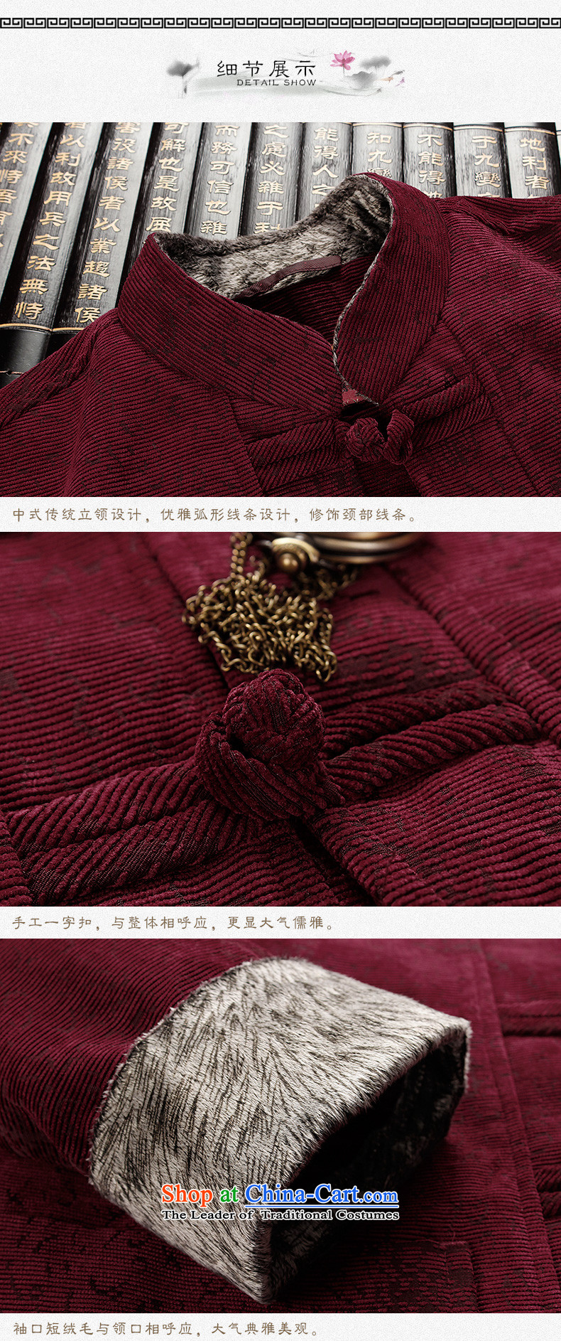 The Lhoba nationality Wei Mephidross UNPROFOR men's men in Tang Dynasty, spring and autumn edge fluff older replacing thick grandfather jacket China wind men red聽180/XL picture, prices, brand platters! The elections are supplied in the national character of distribution, so action, buy now enjoy more preferential! As soon as possible.