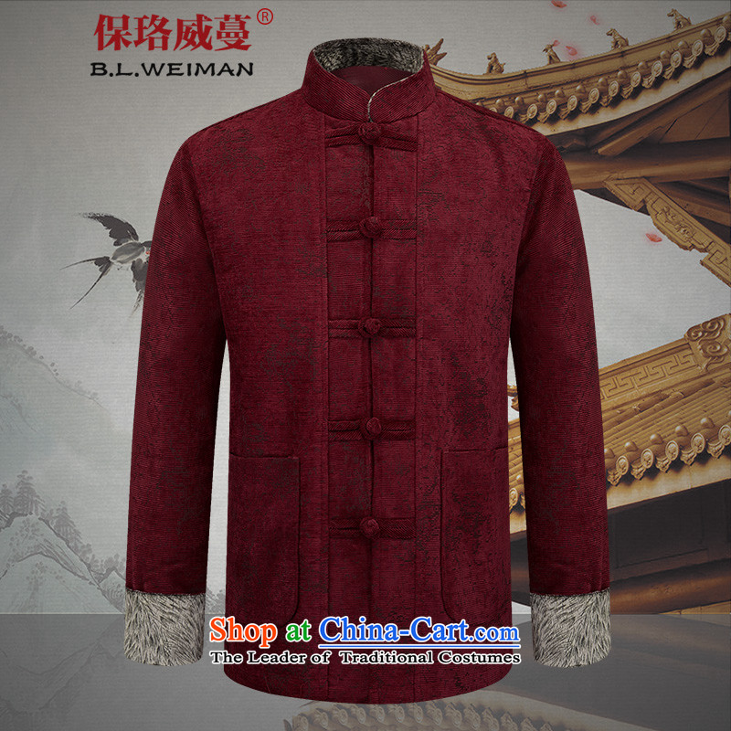 The Lhoba nationality Wei Mephidross UNPROFOR men's men in Tang Dynasty, spring and autumn edge fluff older replacing thick grandfather jacket China wind men red聽180_XL